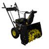 Снегоотбрасыватель CHAMPION ST655 (6,5лс 56см 6F/2R колеса 3,6л 57кг руч.стартер)