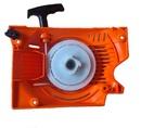 Крышка стартера для Carver RSG-45-18К/52-20К