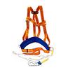 Удерживающая спасательная привязь УПС II Д + строп В (ПП II ВД) (наплечные лямки, строп полиамидный канат)